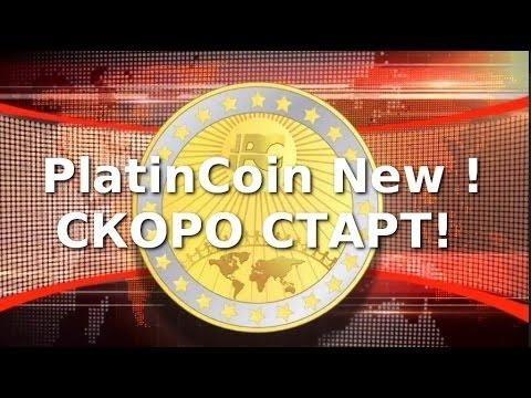 #СКОРО уже СКОРО! Новый PXXXXCOIN #cripto
