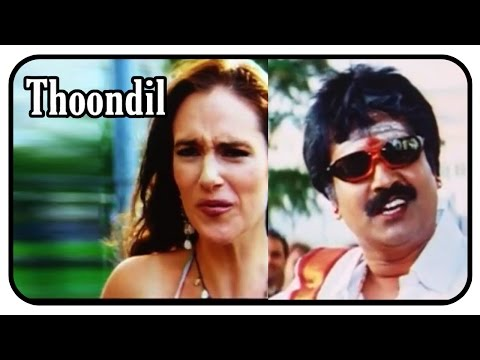 Thoondil Tamil Movie - Diana Falls In Love With 'nattamai' Vivek | Thoondil Vivek Comedy video