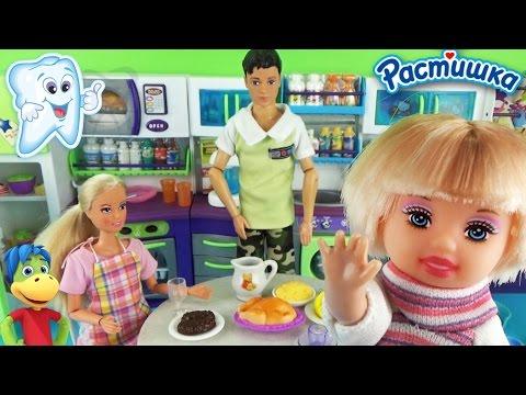 Мультик с куклами Штеффи Дети играют со щенком и собирают пазлы Растишка Toys
