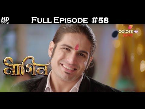 Naagin (Bengali) - 22nd December 2016 - নাগিন - Full Episode thumbnail