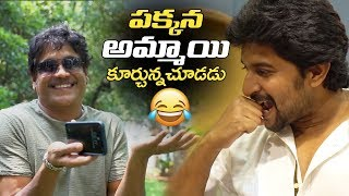 Nagarjuna Hilarious Comments on Nani | Nani Always on phone Devadas Movie | Filmylooks