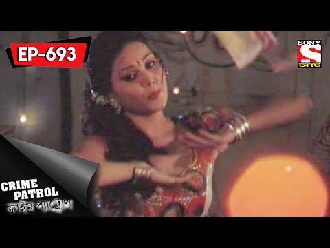 Crime Patrol - ক্রাইম প্যাট্রোল (Bengali) - Ep 693 - The Abducted Child Part 2-10th June, 2017