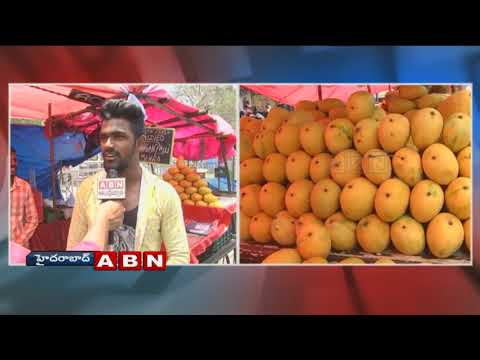 Public Talk On Mangoes Shortage | Hyderabad | ABN Telugu