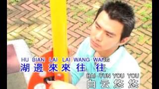 姚乙 - 苦情花 ( Yao Yi - Ku Qing Hua )