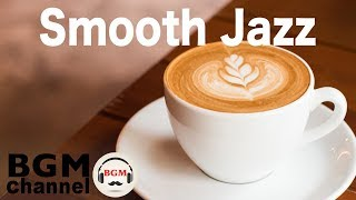 Smooth Jazz: Jazz Hip Hop & Saxophone Instrumental Cafe Music for Study, Work