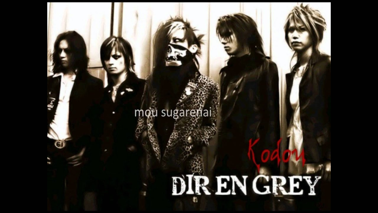 Dir en Grey Toguro Download Dir en Grey Kodou Lyrics