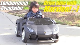 Power Wheels: Lamborghini Aventador 12 Volts Ride-On Remote Control Car Drive Time at the Park