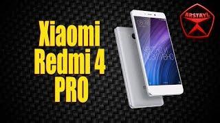 Что такое Xiaomi Redmi 4 PRO / Prime / Арстайл /