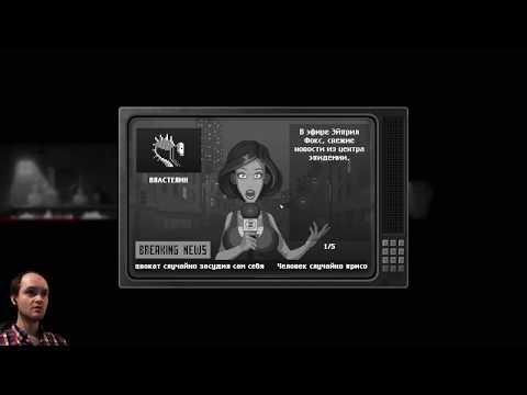 СИМУЛЯТОР ЗОМБИ АПОКАЛИПСИСА ► Zombie Night Terror