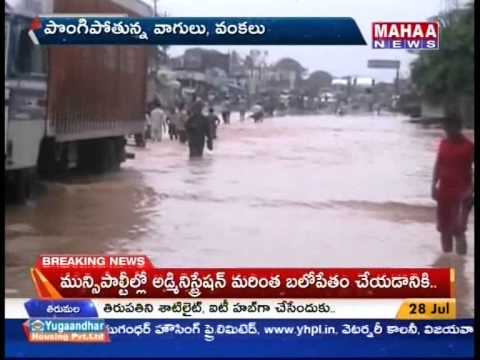 Rural Residents Suffering from High Rainfall -Mahaanews