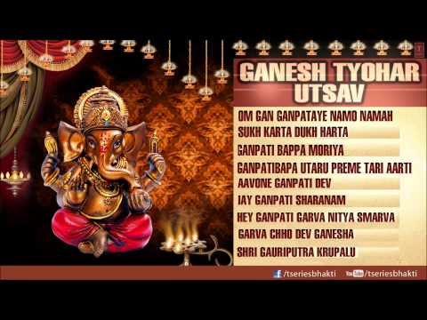 Ganesh Tyohar Utsav By Hemant Chauhan, Anuradha Paudwal, Lalita Ghodadara I Full Audio Song Juke Box video