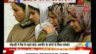 Controversy over Shahid Afridi's Kashmir remark