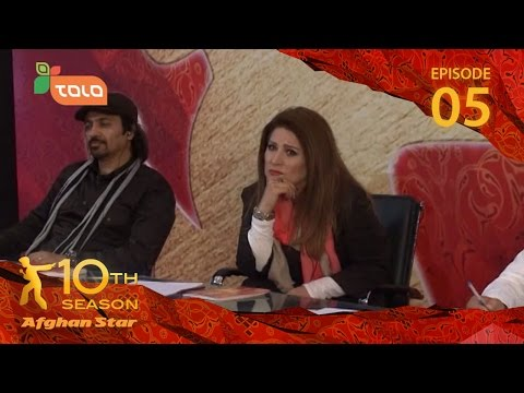 Afghan Star Season 10 - Ep.5 - Best of Auditions / فصل دهم ستاره افغان - قسمت پنجم - بهترینهای گزینش