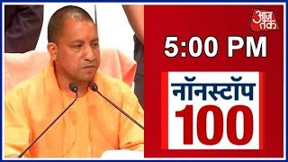 Non Stop 100: CM Yogi Adityanath Inspects Work Progress Of Gomti River Front