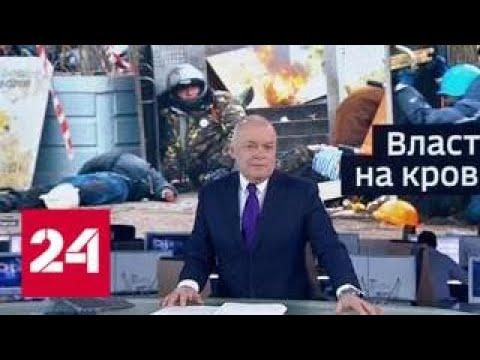 Киев готовит к войне армию и националистов - Россия 24