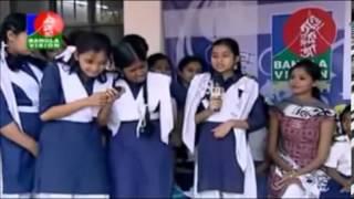 fanny video payer khola high school girls in bangladesh