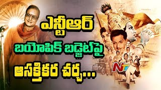 Balakrishna Starts NTR Bipoic RIghts Sale | Budget to Cross 100 Crores | Box Office | NTV