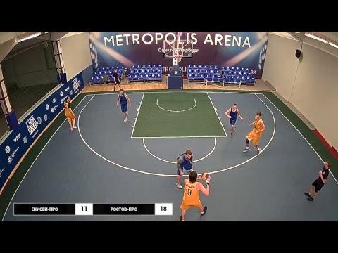 Баскетбол 3х3. Лига Про. Турнир 22 августа 2018 г