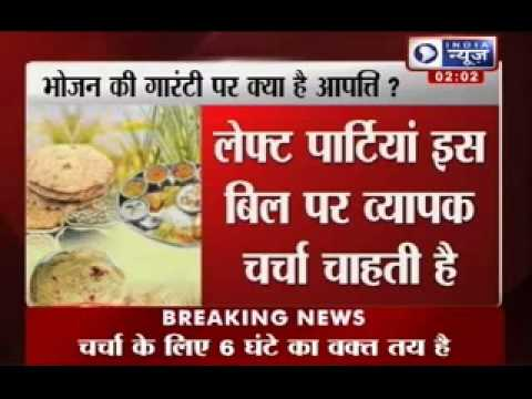 India News : No Food Security Bill today as BJP targets PM on missing coal files