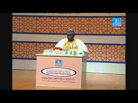 سليمان عبدالكريم عيسى - نيجيريا | Sulaiman Abdulkarim Isah - Nigeria video