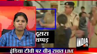 Hasn't Delhi Police learnt any lesson from Damini gangrape?
