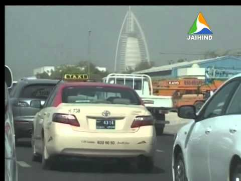 Road Accident Dubai, Middle East Edition News, 19.08.2014, Jaihind TV, Firoz Sally Muhammed