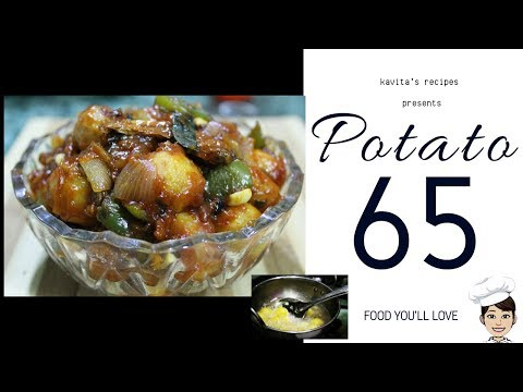 Potato 65 | monsoon special  | kavita's recipes