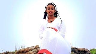Dagnachew Lema - Kehualash (Ethiopian Music)