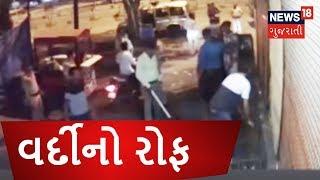 Surat: Udhna Police ની દાદાગીરી આવી સામે