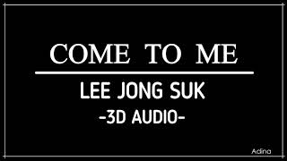 COME TO ME - LEE JONG SUK (3D Audio) [While You Were Sleeping OST]