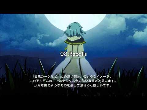 アルバム「レクイヱム~Requiem for the Moon~」サンプル音源