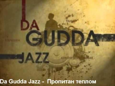 Da Gudda Jazz - Пропитан теплом