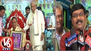 C Narayan Reddy And Dasaradhi Cine Sahitya Sanghamam Ends On Grand Note In Karimnagar