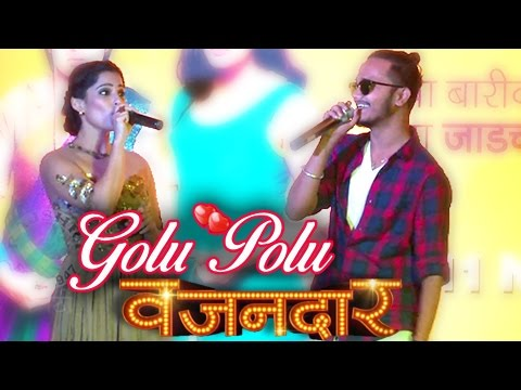 Vazandar | Priya Bapat & Rohit Raut Sing Golu Polu Live | Latest Marathi Movie Song thumbnail