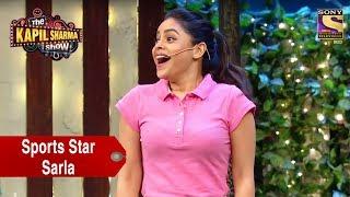 Sarla The Shining Sports Star  The Kapil Sharma Sh
