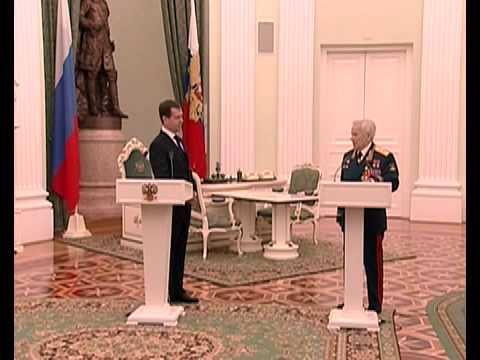 Д.Медведев. 90-лет Михаилу Калашникову.10.11.09