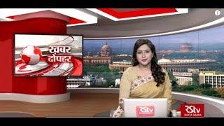 Hindi News Bulletin | हिंदी समाचार बुलेटिन – May 18, 2019 (1:30 pm)