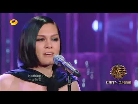 Jessie J sings I Have Nothing Live Performance 2018 by Whitney Houston! Amazing!