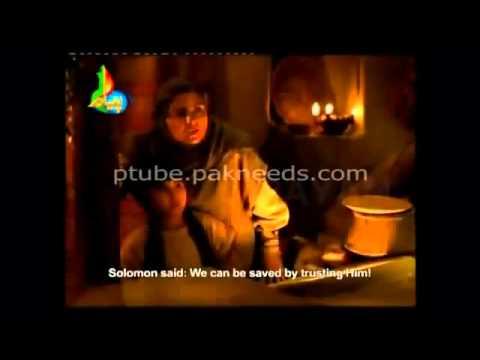 The Kingdom Of Solomon -urdu- Hazrat Suleiman A.s - Eng Subtitles video
