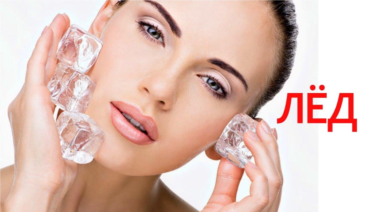 Как сделать косметический лед в домашних условиях