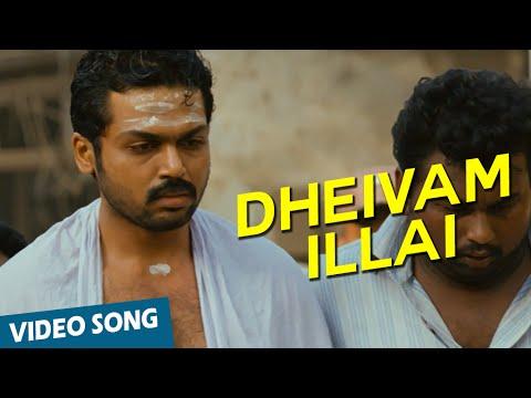media vaanam ellai songs by unnai pol oruvan tamil songs