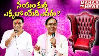 KCR Gives Clarity on his Future Plans for Telangana Development | TRS Schemes | KCR Press Meet News