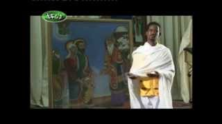 Ethiopan Ortodox Tewtewahido Mezmur Hanna Ena Eyakem Zemari Addisu Niguse