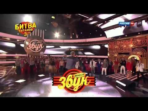 Влад Соколовский - Без бою (шоу Живой звук, канал Россия 1)