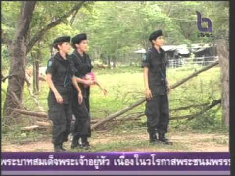 14APR11 THAILAND ; Part 2 ; A Drama Praises Thai Woman Army Scouts who Operate the Sensible Missions in Southern Frontier of Thailand ; ทหารพรานหญิงไทย