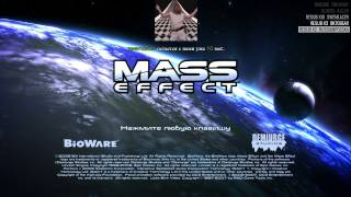 Mass Effect, day 1