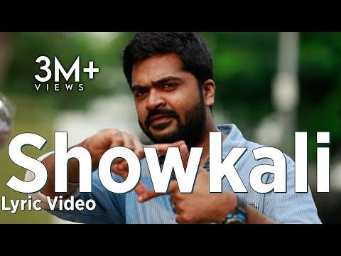Showkali - Lyric Video | Achcham Yenbadhu Madamaiyada | A R Rahman | Lyric Video
