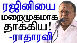 Radha Ravi indirectly says Rajini to not enter Politics – SBKT Full press meet