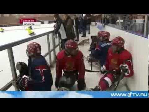 ПАРАЛИМПИАДА 2014. Следж хоккей -- игра для настоящих мужчин!!!!!!!