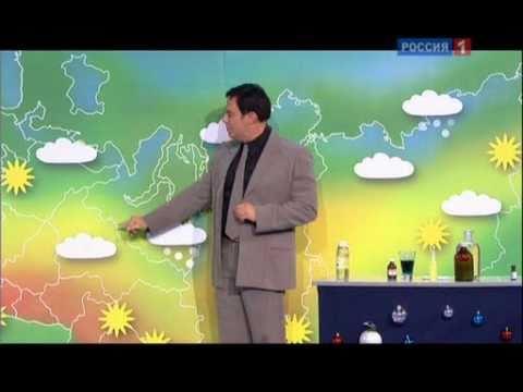 "Ефим Шифрин ""Прогноз погоды"""